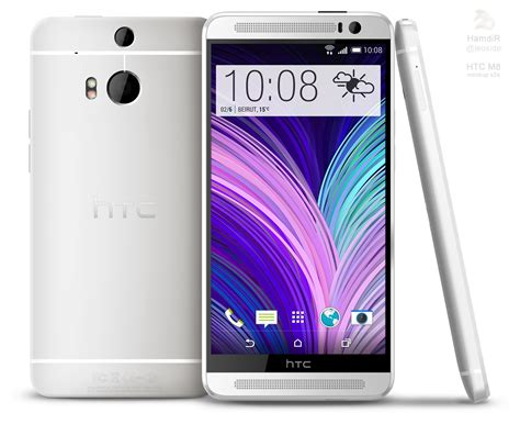 """Rumor: HTC M8 will officially be called """"The All New One"""""""
