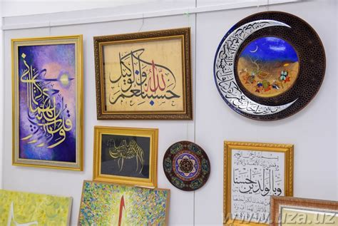 """Republican calligraphy festival """"Hikmatlar olami"""" at Youth"""