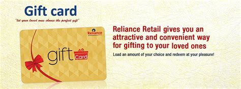 RelianceOne - Reliance Retail Gift Card